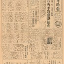 1960 Moo Duk Kwan Newspaper Issue 8