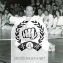 Kee Hwang, Moo Duk Kwan® Founder, Part 41970-1979