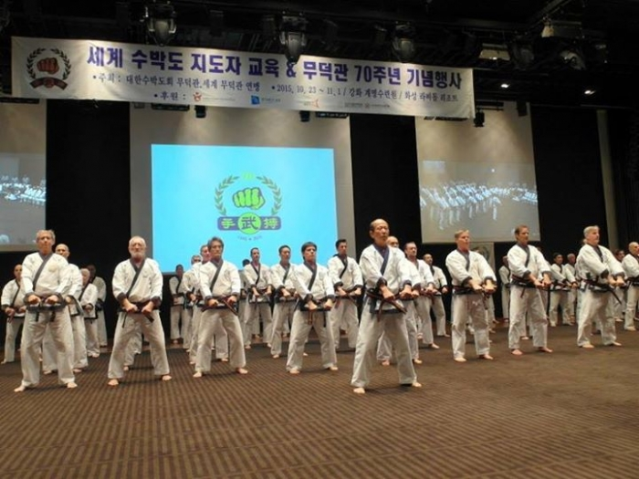 Moo Duk Kwan Global Standardization Demonstration at 70th